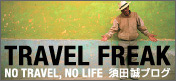 TRAVEL FREAK